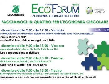 SAVE THE DATE - Ecoforum Veneto 2019, l'economia circolare dei rifiuti - dal 2 al 6 dicembre 2019